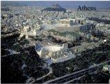 נופים יפים של יוון