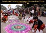 אומנות הודית על המדרכות
