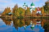 נופי רוסיה