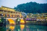 העיר העתיקה של פנחואן, סין