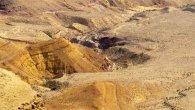 המכתש הגדול - הר אבנון - הר צייד
