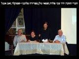 """אזכרה ליהדות פולטוסק 2014 בבית שלום עליכם בת""""א"""