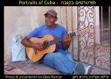 אנשי קובה - מצגת של גיורא רונן