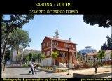 שרונה - Sarona