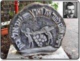 שביל אלי כהן בגולן