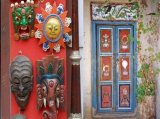 נפאל תרבות ונופים