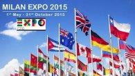 תערוכה בינלאומית במילנו - אקספו 2015