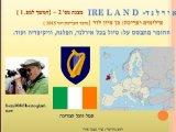 מצגת אירלנד- מס 2