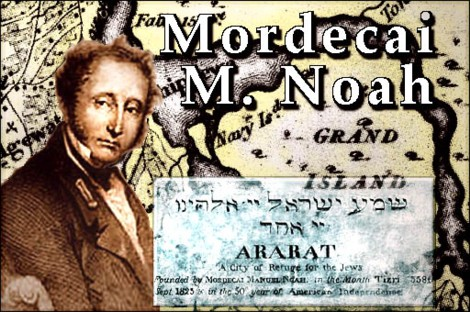 מדינת היהודים 1825