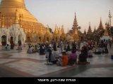 אתרים יפים ברחבי אסיה