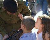 ילדים בישראל