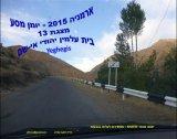 ארמניה 2015 בית עלמין היהודי