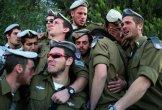 רגשות בישראל