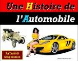 הסטוריה של המכוניות