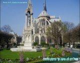 הקתדרלות של פריז