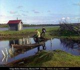 תמונות צבע מרוסיה מראשית המאה שעברה