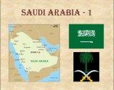 ביקור מעניין בערב הסעודית