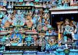 טקסים בדרום הודו