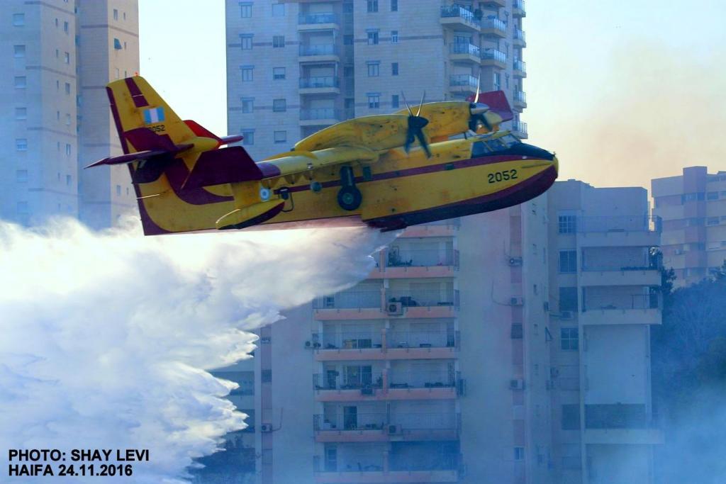 השריפה בחיפה 24.11.16