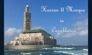 מסגד חסן השני בקזבלנקה