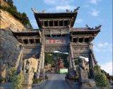 העיר התלויה בסין