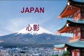 הר פוג'י ביפן
