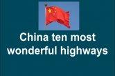 כבישים ראשיים וגשרים בסין