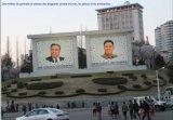 ביקור בצפון קוריאה