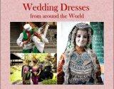 תלבושות ושמלות כלה