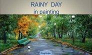 ציורים של יום גשום