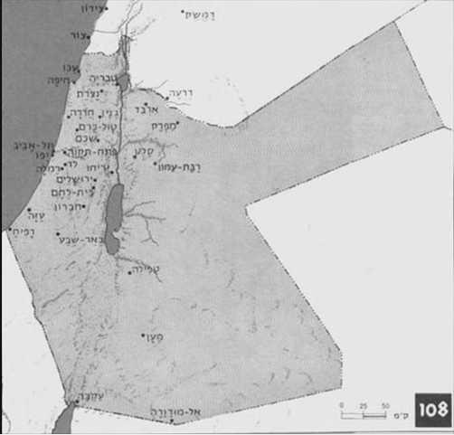 שמאל הירדן