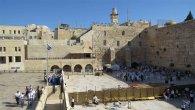 קודש וחול בירושלים