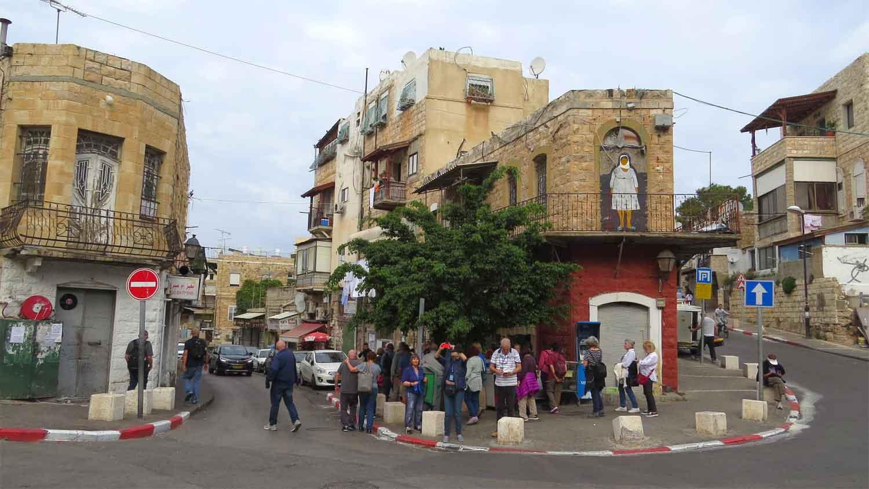 חיפה - עיר מעורבת
