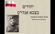 היהודים בצבא אנדרס