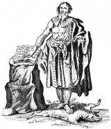 שבועת היהודים