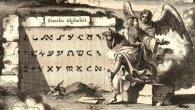 מטטרון – מלאך שר הפנים – כישוף יהודי במקורות
