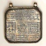 שָׂטָן שֵׁדים ושֵׁדות - כישוף יהודי במקורות